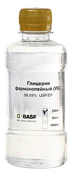 BASF VG/Глицерин (Германия)