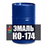 Эмаль КО-174 для отделки фасадов, металлических и оцинкованных поверхностей