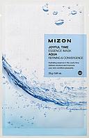 Увлажняющая тканевая маска для лица Mizon Joyful Time Essence Mask Aqua, фото 1