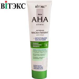 Bielita - Skin AHA Clinic Маска-пилинг активная для лица с фруктовыми кислотами 100ml