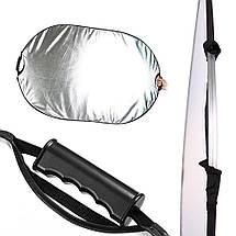 Овальний відбивач 5 в 1 рефлектор c ручкою 60Х90см., фото 2