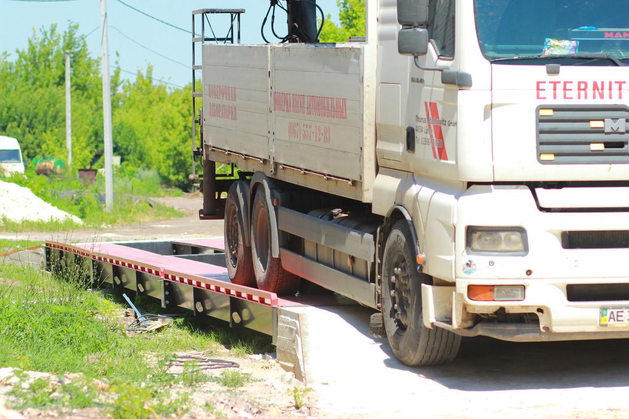 Автомобильные весы 12 метров 60 тонн, СВМ-А12-С60