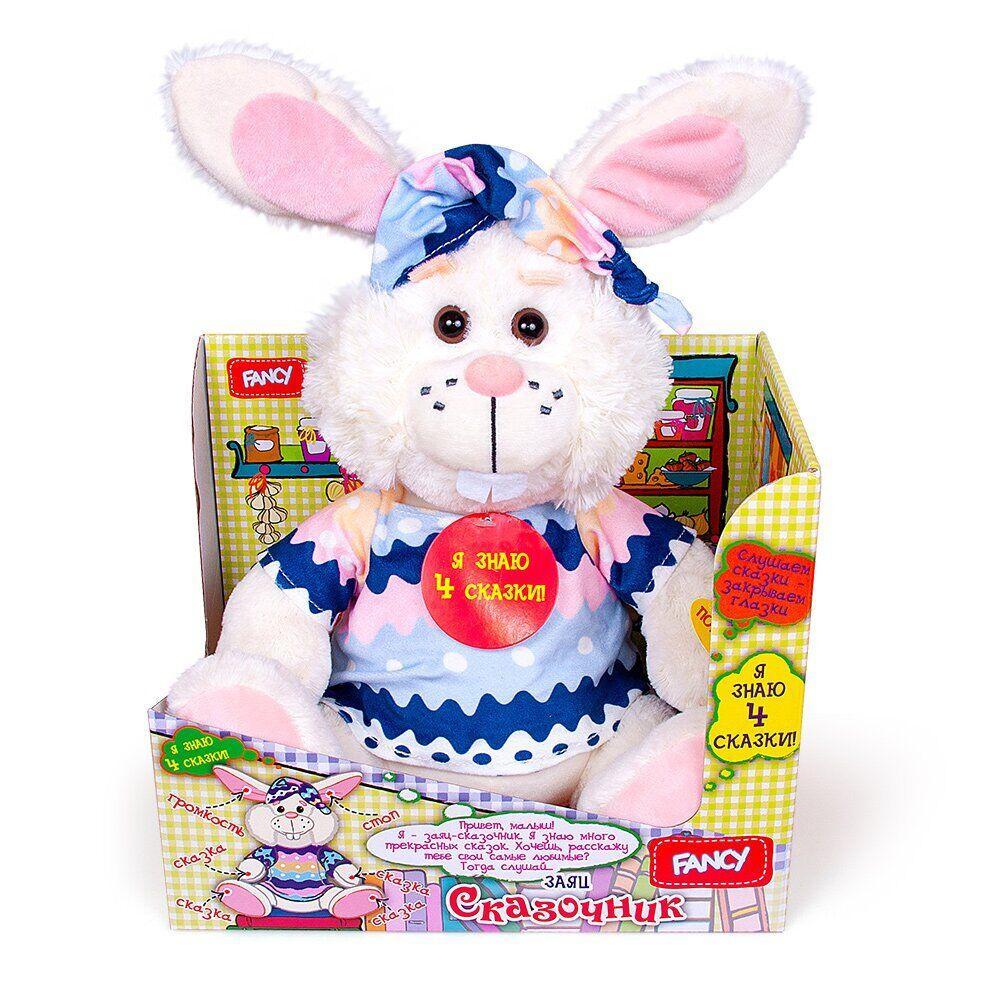 Заяц-сказочник, Интерактивная игрушка, FANCY (ZSK01\M)