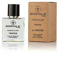 Туалетная вода женская Montale Rose Elixir 50 ml, Orign Tester, эко упаковка