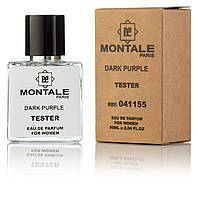 Туалетная вода женская Montale Dark Purple 50 ml, Orign Tester, эко упаковка