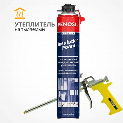 Утеплювач в балоні Penosil Premium Insulation Foam напилюваний поліуретановий, 810мл, (Естонія)