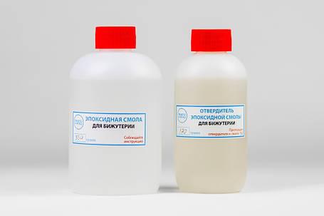 Ювелирная смола Просто и Легко для 3Д бижутерии 500 г Прозрачный (epoxy_bigut_500), фото 2