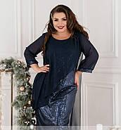 / Размер 50-52,54-56,62-64 / Женское элегантное платье для праздника 755-1-Темно-Синий, фото 2