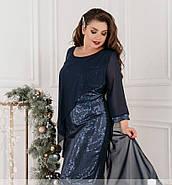 / Размер 50-52,54-56,62-64 / Женское элегантное платье для праздника 755-1-Темно-Синий, фото 4