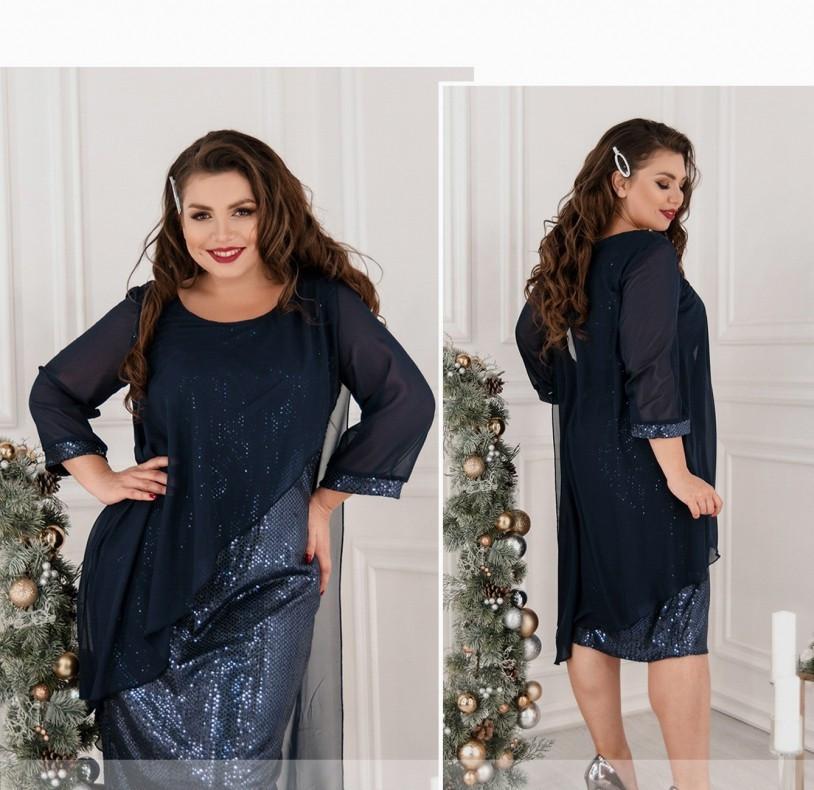 / Размер 50-52,54-56,62-64 / Женское элегантное платье для праздника 755-1-Темно-Синий