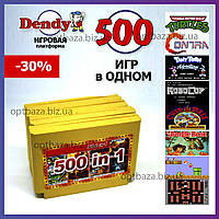 Картриджи для Денди 8 бит Суперсборник игры Dendy 500 в 1 (игры разные) 8bit Игровой картридж