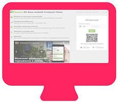 Як здійснити безготівкову оплату на рахунок підприємства для altorg.com.ua через комп'ютер