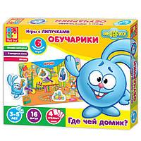 Настольная игра Vladi Toys Обучарики Где чей домик (VT2307-02)
