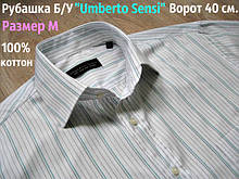 Класична Коттоновая Сорочка Umberto Sensi Довгий рукав Б/У розмір М