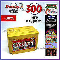 Картридж Денди 8 бит Суперсборник игры Dendy 300 в 1 (игры разные) 8bit