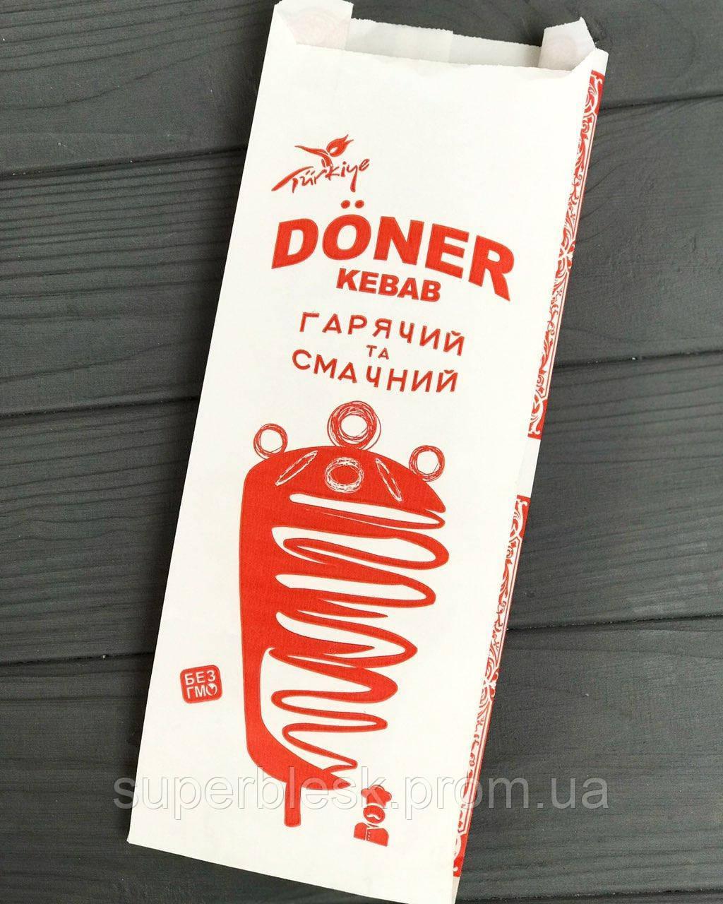Упаковка бумажная для Doner Kebab 295
