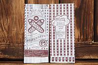 Упаковка бумажная для французского хот дога из белого крафта 117
