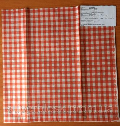 Бумага оберточная универсальная 316(1773)