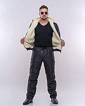 Мужской спортивный костюм на меху, фото 3