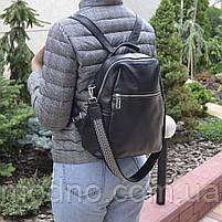 Жіночий шкіряний міський рюкзак з плечовим ремінцем чорний, фото 2