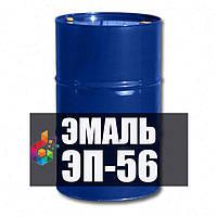 Эмаль ЭП-56 для бетона