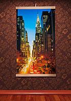 🔝 Картина обогреватель Трио (Манхеттен, ночной) настенный пленочный инфракрасный электрообогреватель   🎁%🚚