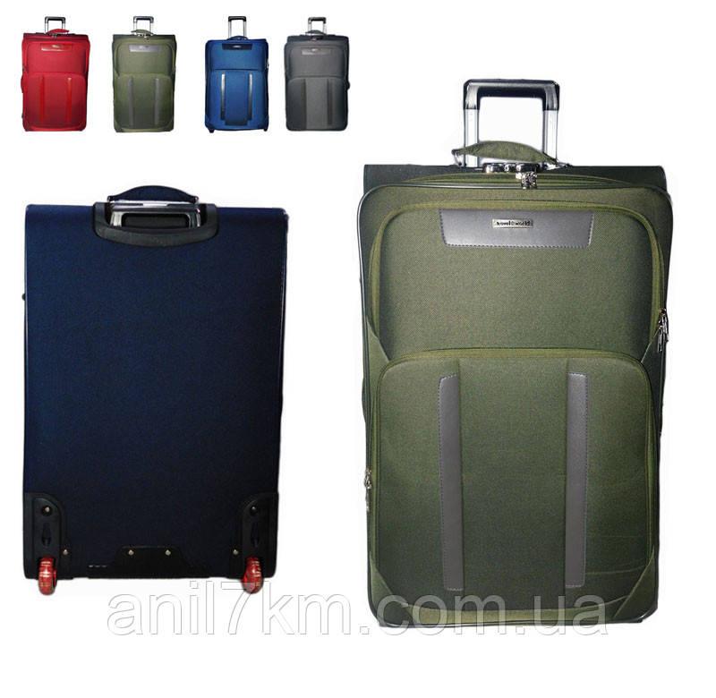 Малий валізу на силіконових колесах Travel World