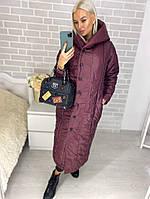 Пальто женское / плащевка, синтепон 300 / Украина 44-0096, фото 1