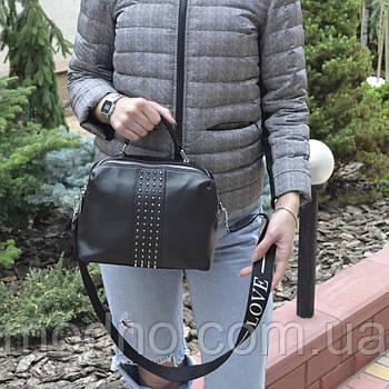 Женская кожаная сумка на два отделения на и через плечо