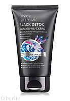 Шампунь-скраб для глубокого очищения волос и кожи головы Black detox