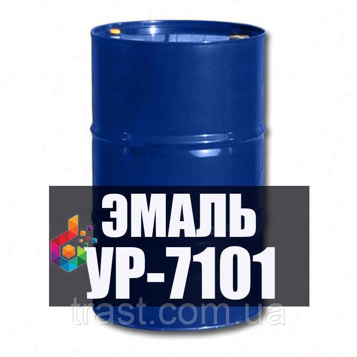 Эмаль УР-7101 антикоррозийная по металлу, бетону