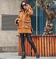 Зимняя куртка с эко-мехом рр 44-52