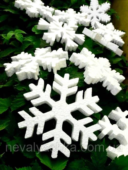 Снежинки из Пенопласта 20 см Объемные Большие Декоративные Декорации з пінопласту
