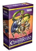 Свинтус 2.0 Настольная карточная игра для большой компании. Hobby World