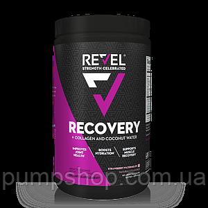 Колаген+кокосова вода+BCAA Revel women's Recovery+Collagen+Coconut Water 30 порц. (уцінка)