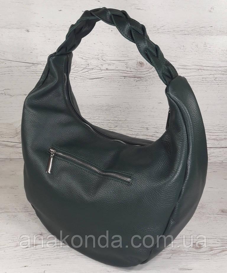 614-1 Натуральная кожа Объемная сумка женская кожаная зеленая Сумка-хобо зеленая Кожаная сумка женская зеленая