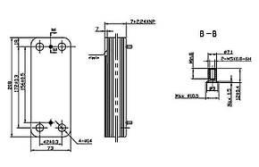 Вторичный теплообменник ГВС Baxi, Westen 14 пластин (17B2071400), фото 2
