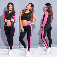 Костюм для фитнеса тройка. Женский костюм для спорта. Женская спортивная одежда