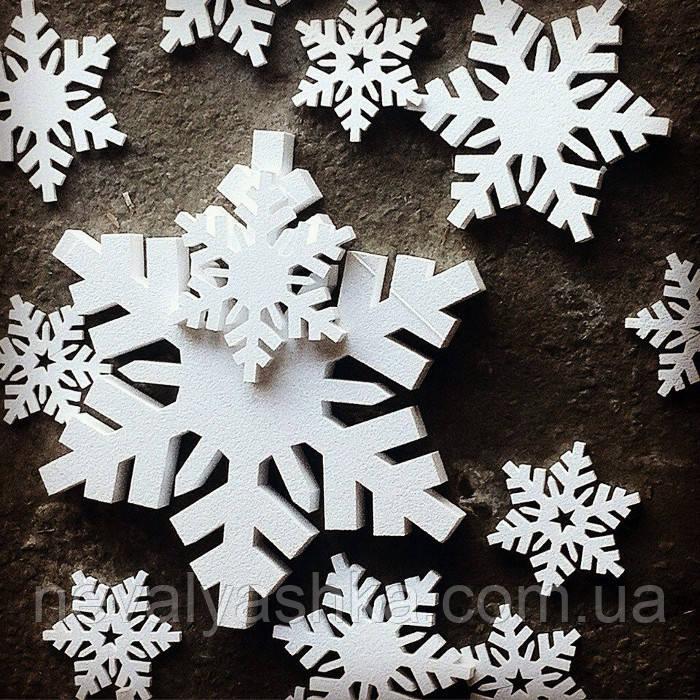 Снежинки из Пенопласта от 70-90 см Объемные Большие Декоративные Декорации з пінопласту