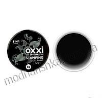 Гель краска (для стемпинга) Gel Paint STAMPING OXXI №01, 5г