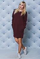 Платье женское на меху бордо