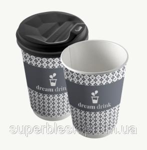 """Стакан 250 мл """"Dream Drink - ЕВРО"""""""