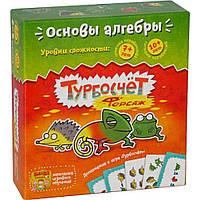 Настольная игра Банда Умников Турбосчёт Форсаж (УМ007)