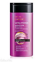 Шампунь для активного питания волос Ultra Power c аминокислотами