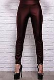 Кожаные брюки моделирующие фигуру 42-60р, фото 4