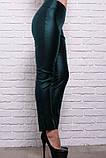 Кожаные брюки моделирующие фигуру 42-60р, фото 7