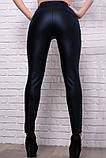 Кожаные брюки моделирующие фигуру 42-60р, фото 10