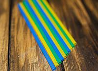 Трубочка для напитков цветная фреш