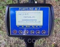Блок електронний металошукача Фортуна М3/Fortune M3 корпус PL2943, великий ЖК-дисплей 7*4 Winstar