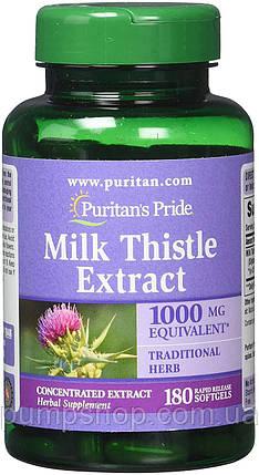 Розторопша для печінки Puritan's Pride Milk Thistle 4:1 Extract 1000 mg (Silymarin) 180 капс., фото 2